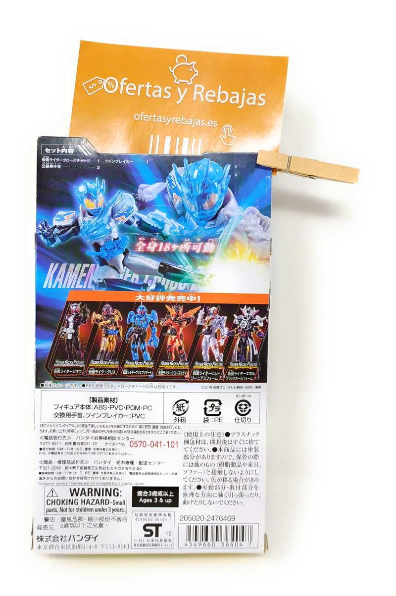 Ofertas Figura Kamen Rider Cross-z Charge