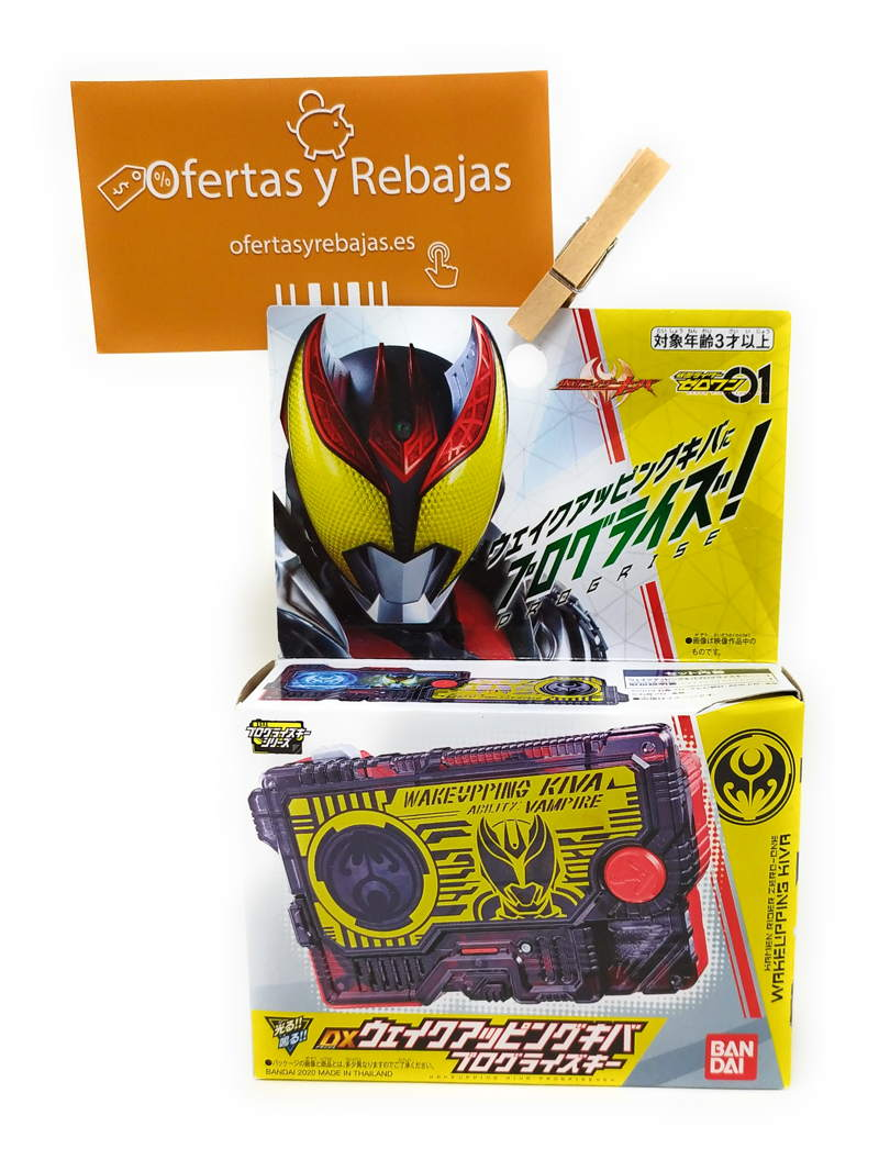 Kamen Rider Zero-One DX Wake Upping Kiva Progrise Key