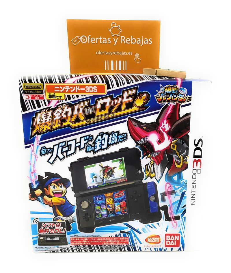 Oferta Bomber Bar Hunter Bomb Bars Rod Nintendo 3ds