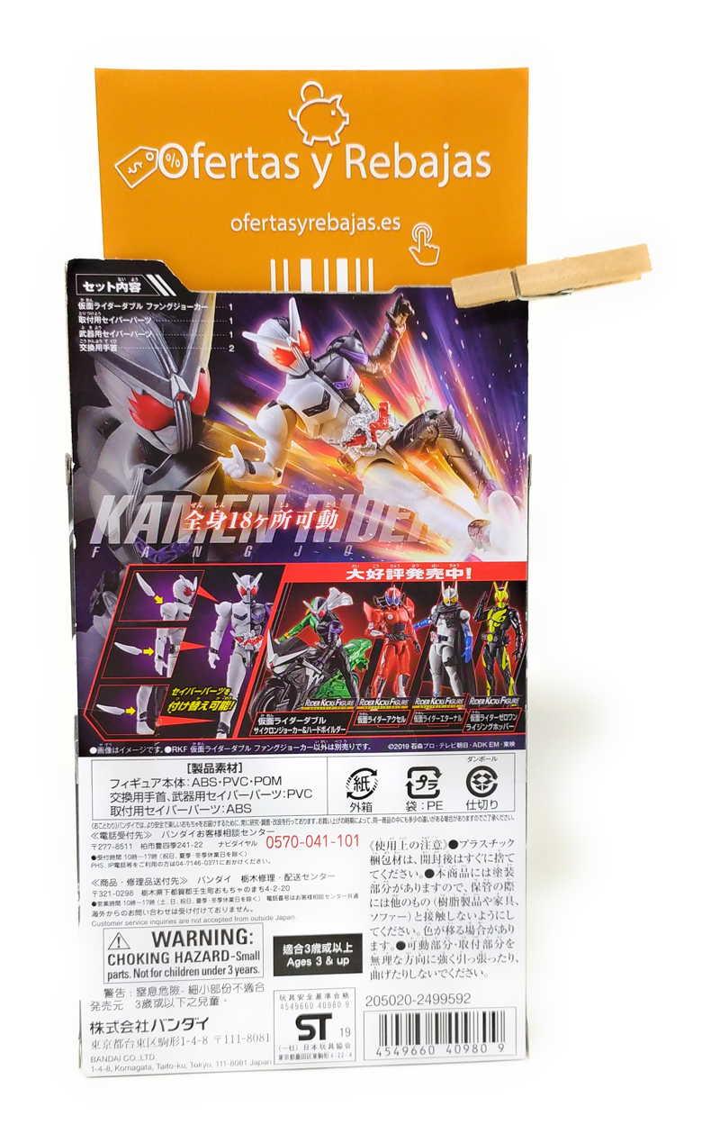 Oferta Figura Kamen Rider W - Legend Rider Series