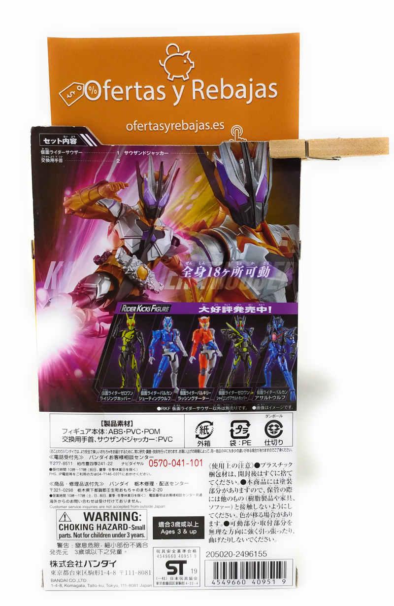 Oferta Kamen Rider Thouser