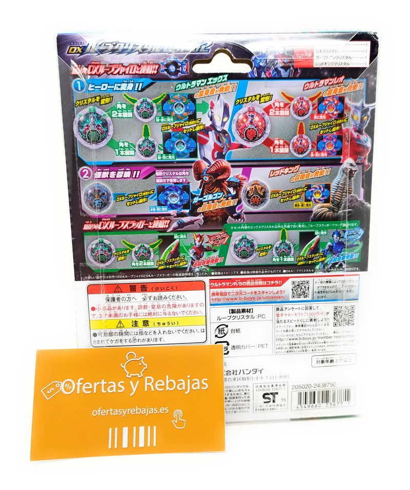 Ofertas Ultraman RB DX Rube Crystal Set 02