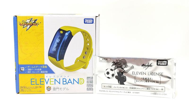Smartwatch - TAKARA TOMY Modelo Inazuma Eleven Eleven Banda Kaminarimon + Cromos de regalo