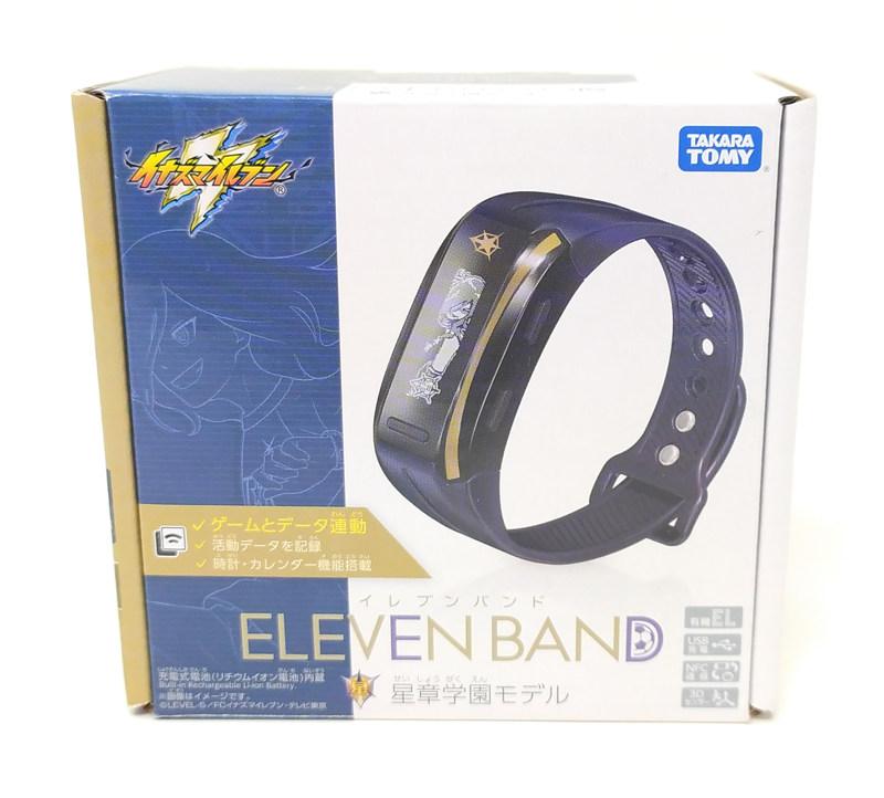 Smartwatch - TAKARA TOMY Modelo escolástico Inazuma Eleven Eleven Banda Seisho + Cromos de regalo
