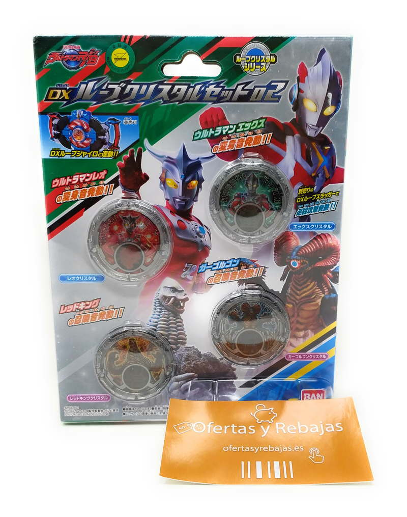 Ultraman RB DX Rube Crystal Set 02